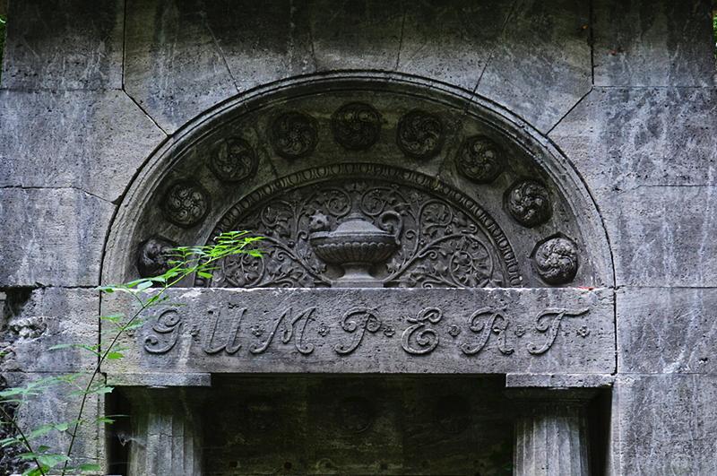 Jüdischer Friedhof Berlin Weißensee, Grabmal Gumpert