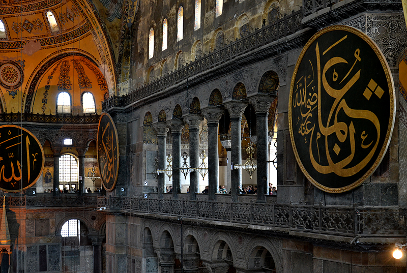 Istanbul, Hagia Sophia, Suren