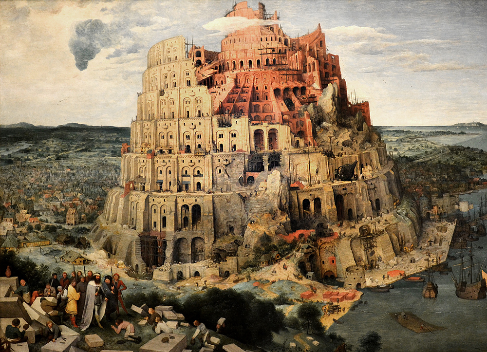 Kunsthistorisches Museum Wien, Pieter Brueghel d.A., Turmbau zu Babel