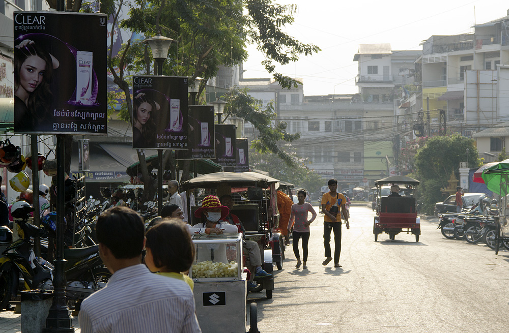 Phnom Penh, Peah Trasak Paem