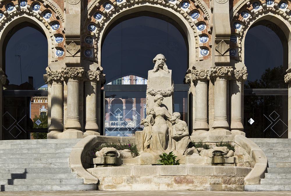 Barcelona, Hospital de la Santa Creu i Sant Pau, Administration