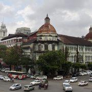 Yangon Division Court