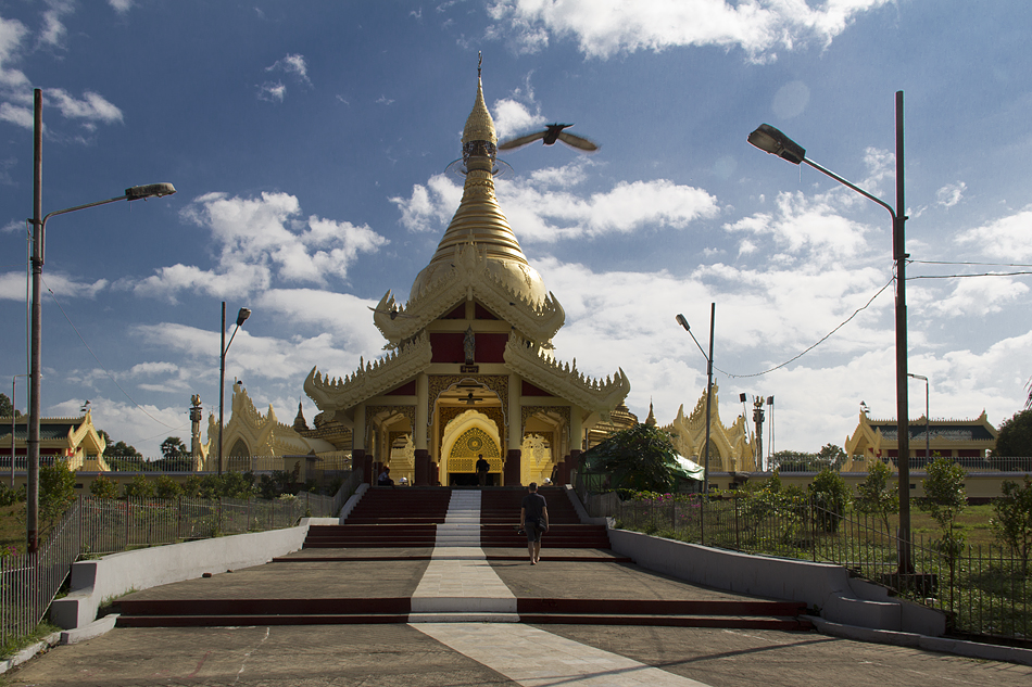 Yangon, Wizara Pagoda