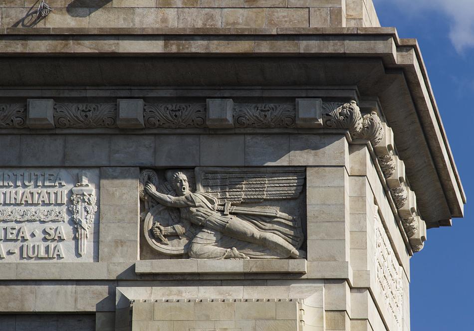 Bukarest, Relief am Arcul de Triumf