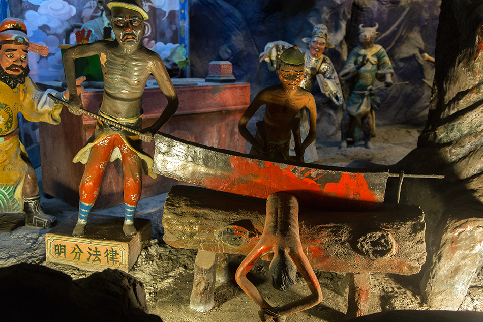 Fabian Fröhlich, Singapore. Haw par Villa, Ten Courts of Hell