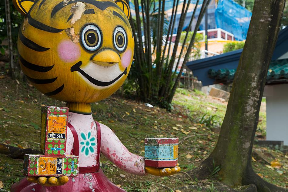 Fabian Fröhlich, Singapore. Haw par Villa,  Tiger Balm