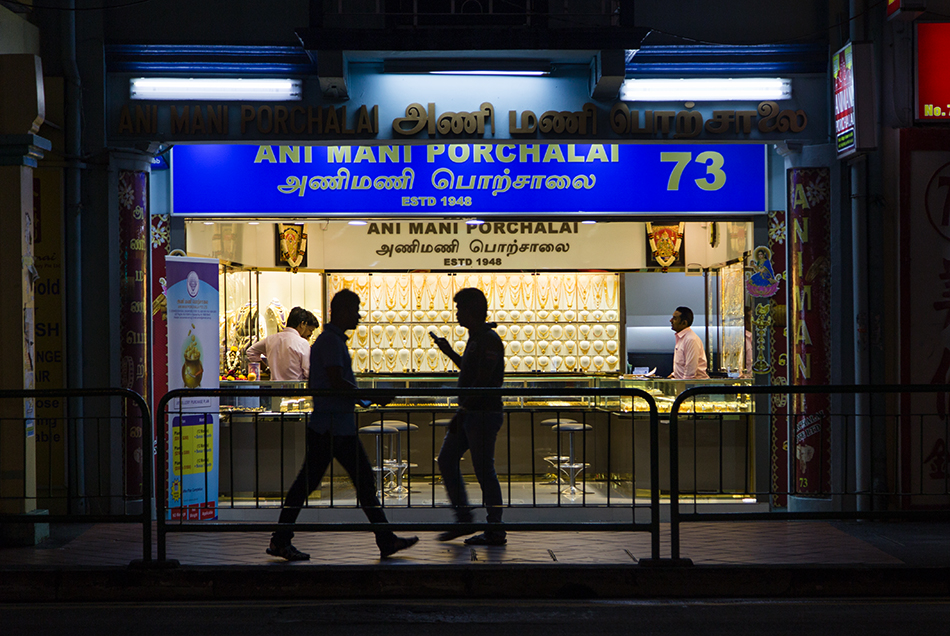 Singapore, Fabian Fröhlich, Ani Mani Porchalai, Little India