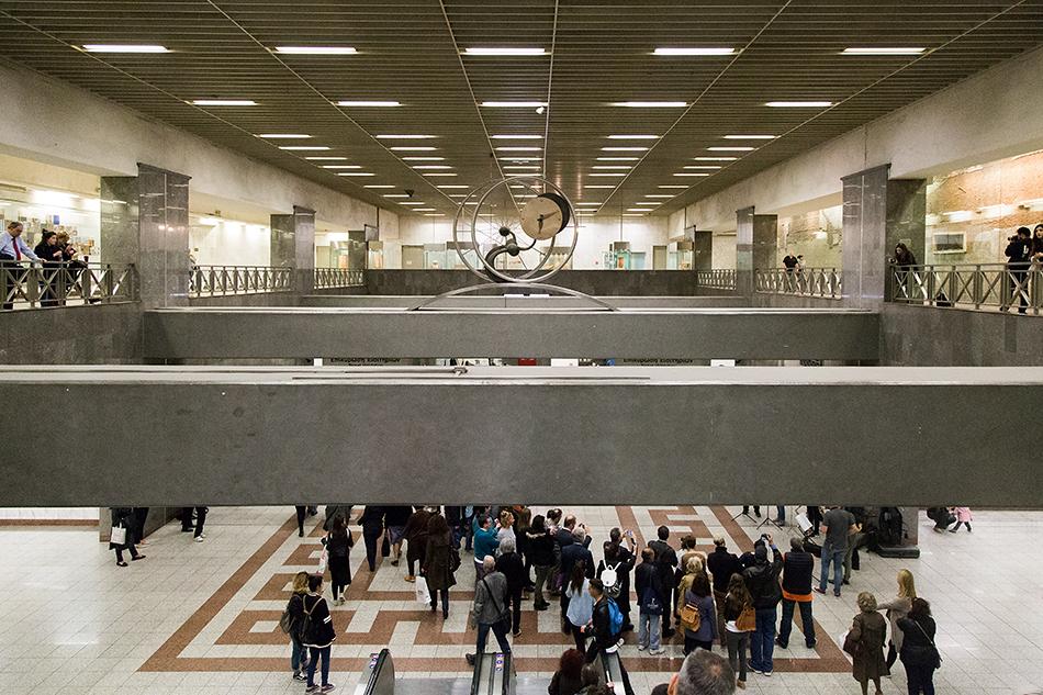 Fabian Fröhlich, Athen, Syntagma Metro Station