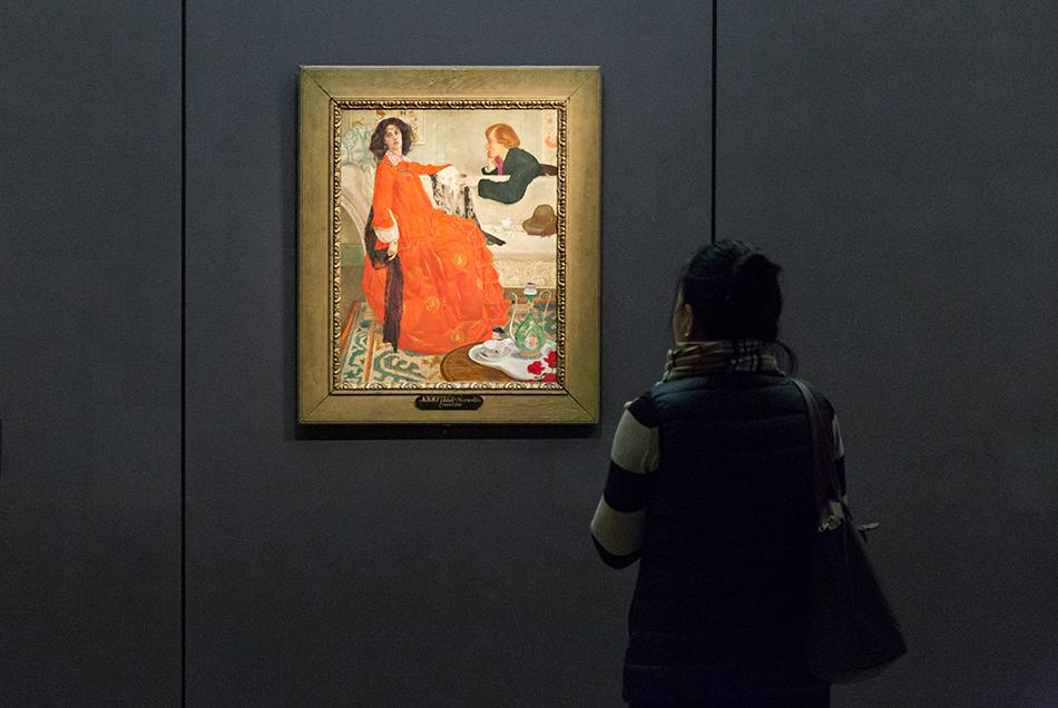 Paris, Musée d'Orsay, Maxwell Armfield, Faustine