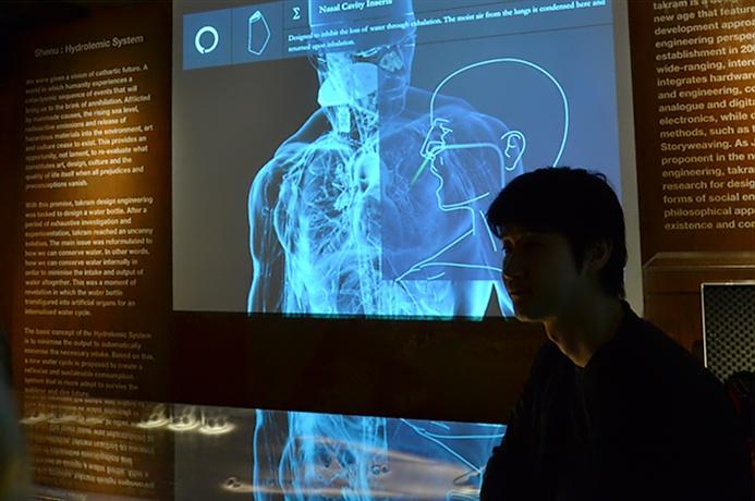 Fabian Fröhlich, dOCUMENTA (13), documentahalle, MOON Kyungwon & JEON Joonho, Voice of Metanoia (Installation von takram design engineering)