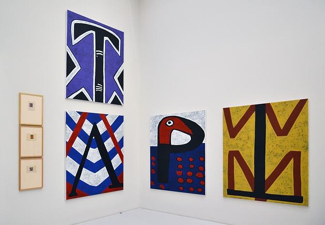 Fabian Fröhlich, Kassel, dOCUMENTA (13), Margaret Preston & Gordon Bennett