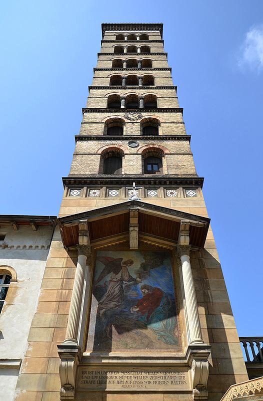 Park Sanssouci, Campanile der Friedenskirche