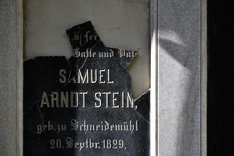 Jüdischer Friedhof Berlin Weißensee, Grabmal