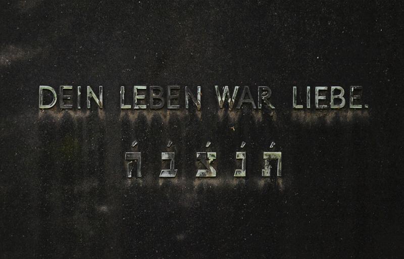 Jüdischer Friedhof Berlin Weißensee, Grabstein, Dein Leben war Liebe