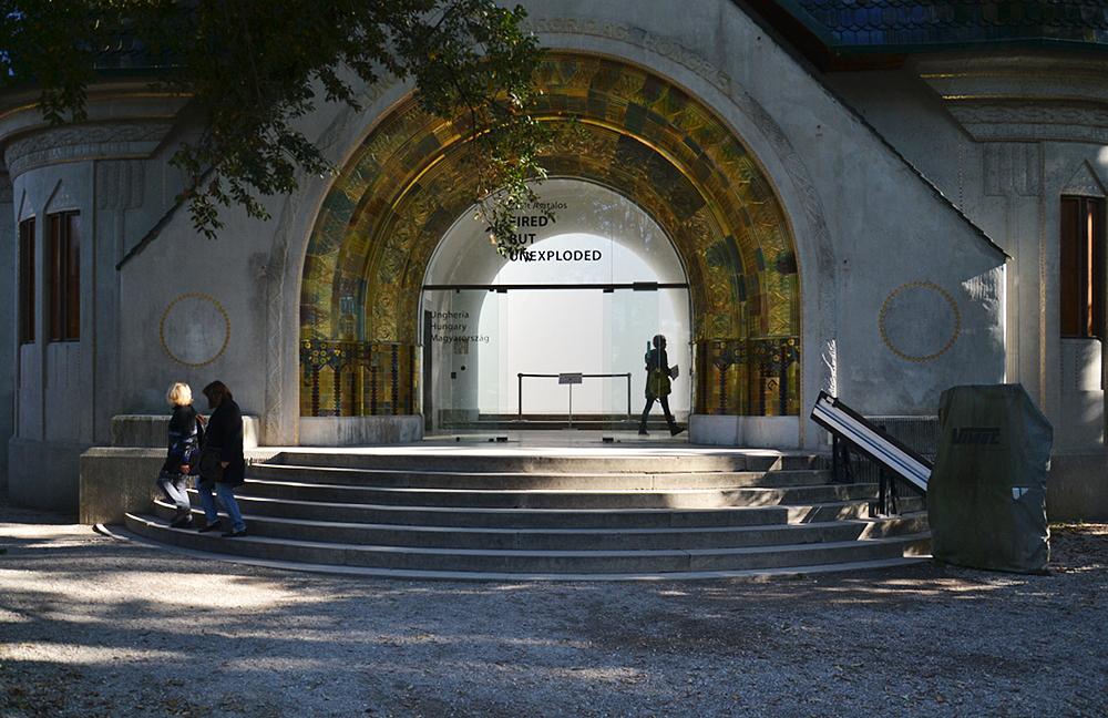 Biennale Venice 2013, Giardini, Hungarian Pavilion