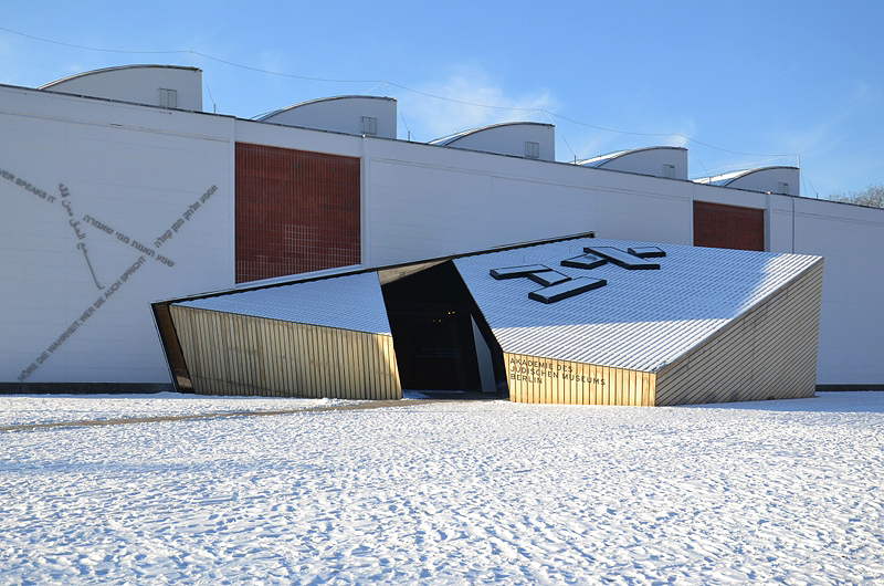 Jüdisches Museum Berlin, Akademie