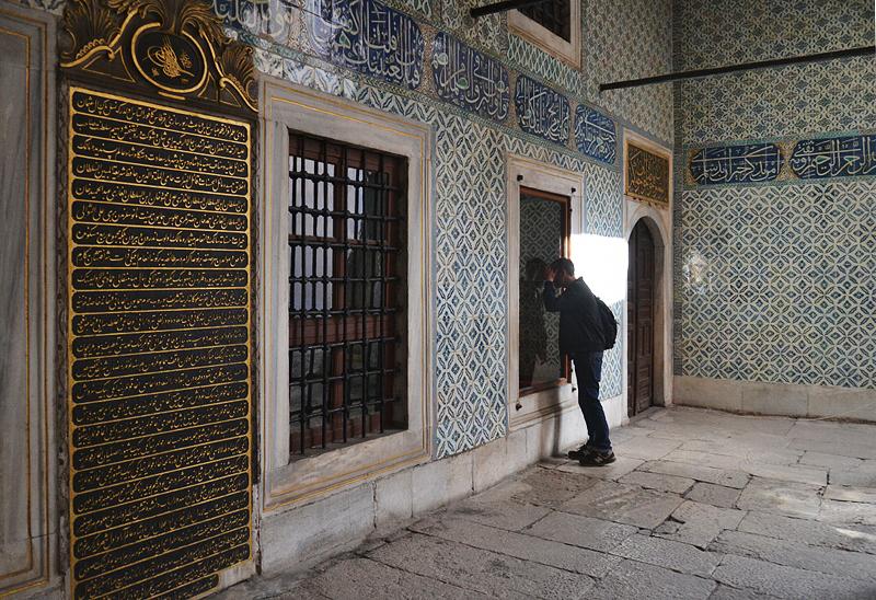 Topkapi-Palast, Harem (Hof der schwarzen Eunuchen)