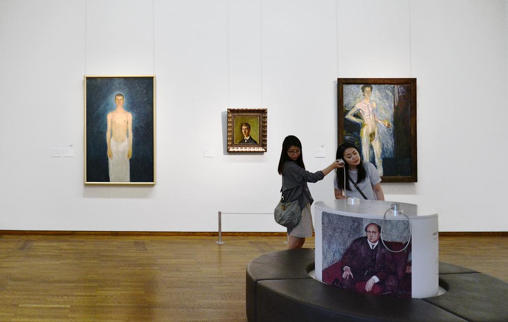 Selbstbildnisse von Koloman Moser (Leopold Museum)