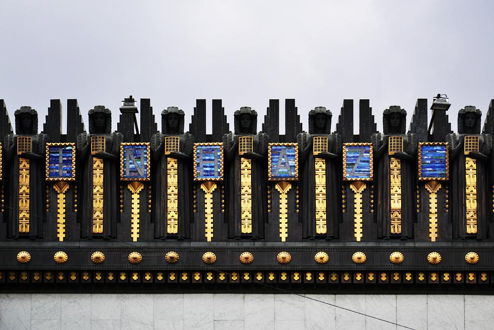 Új Szinház (Neues Theater) Budapest, Art deco