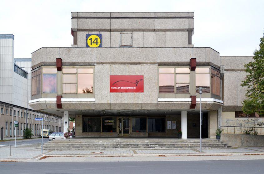 Alte Messe Leipzig, Halle 14