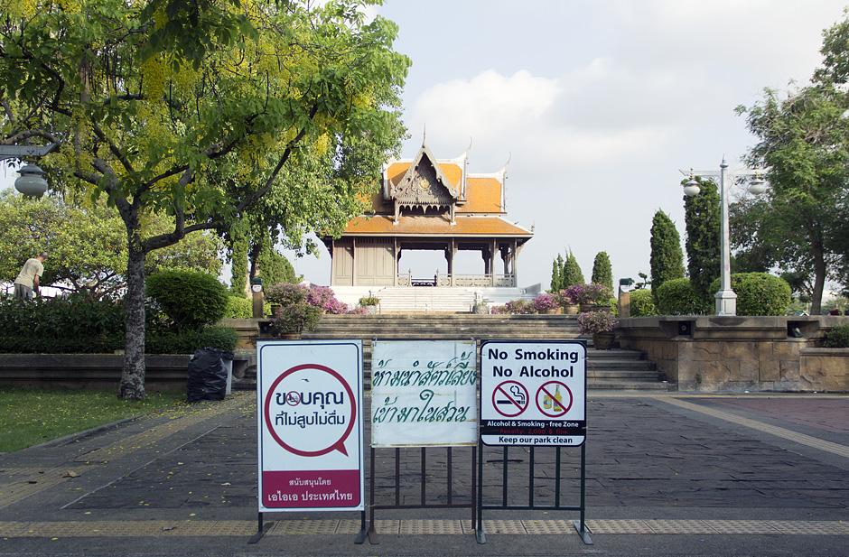 Bangkok, Santichai Prakan Park, Pavillion