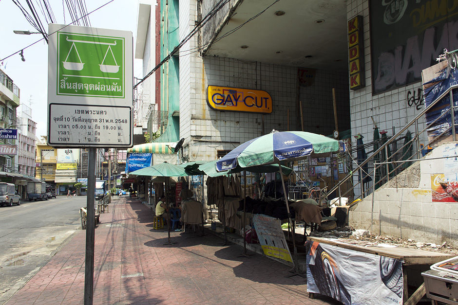 Bangkok, Thanon Tani