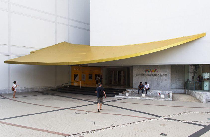 Bangkok, Art and Culture Center am Siam Square
