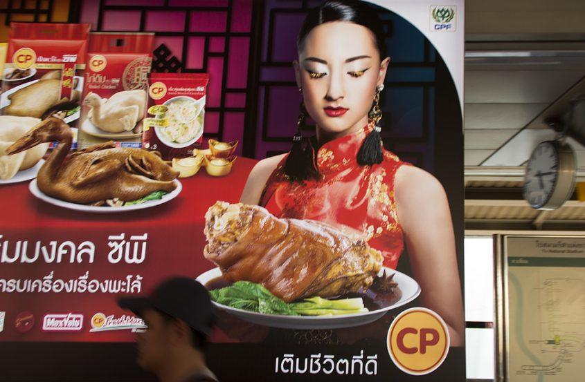 Soam Square, Bangkok, Werbung