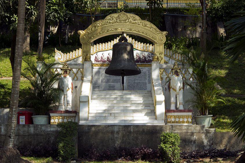 Shwedagon Pagoda, Bell