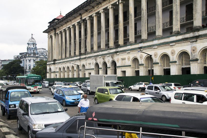 Yangon Region Court, Division Office Complex