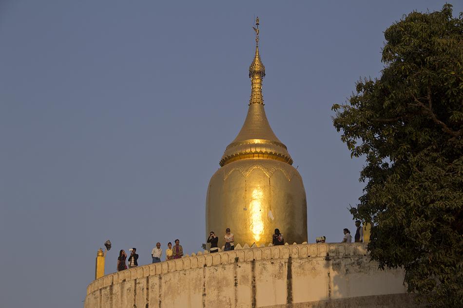 Bagan, Bupaya Pagoda