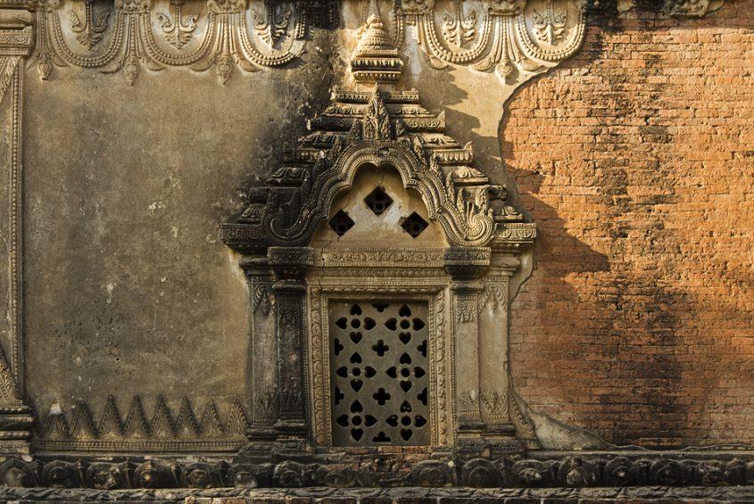 Bagan, Gubyauknge