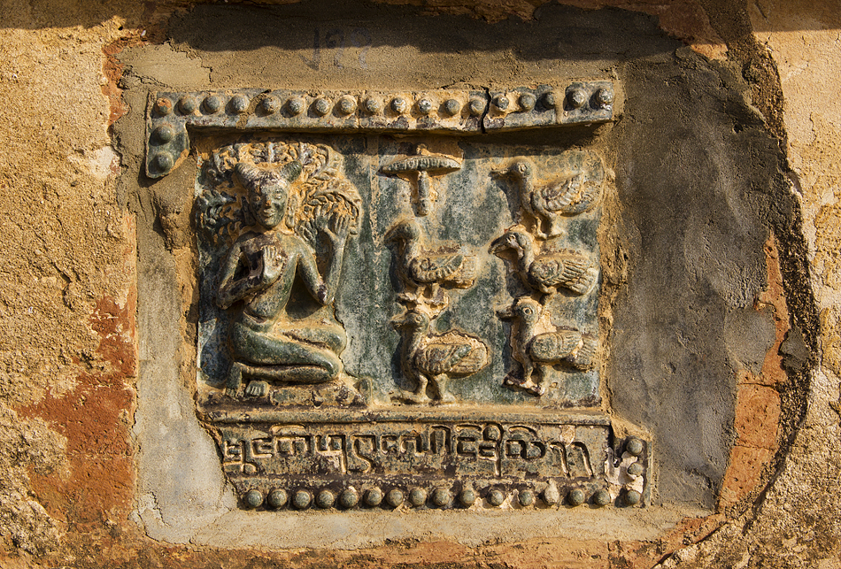 Bagan, Terrakotta-Relief an der Mingalazedi-Pagode