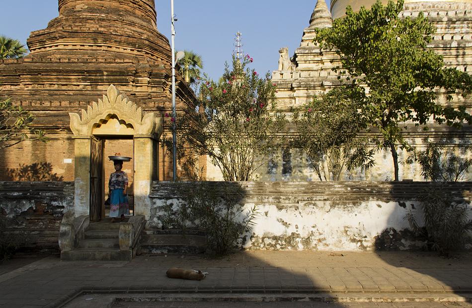 Bagan, Myazedi
