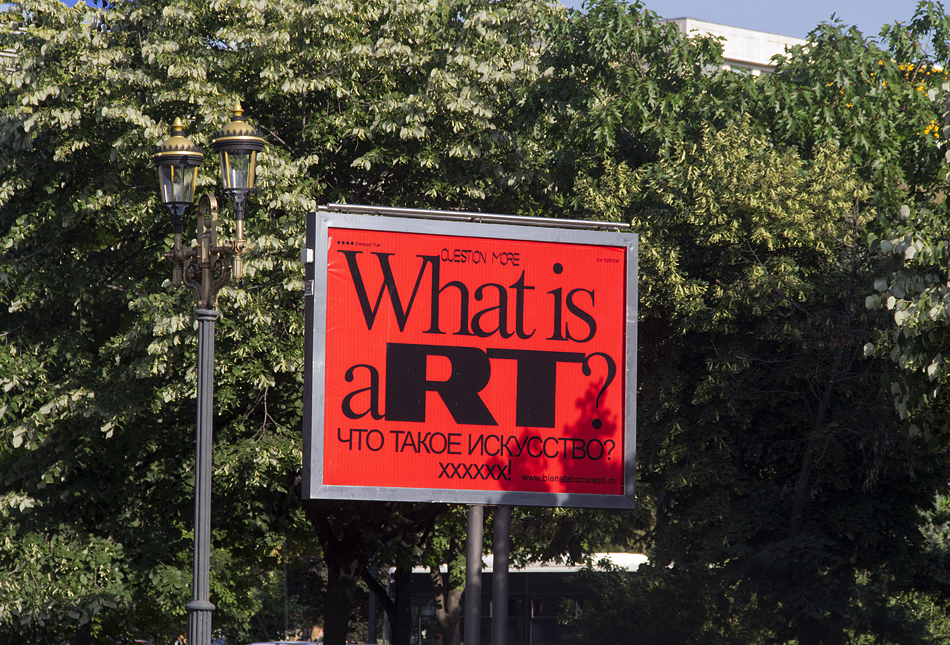Bukarest, Bucharest Biennale 2016, Billboard
