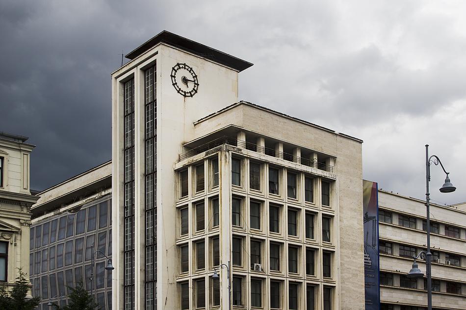 Bukarest, Architektur, Ministerul Economiei