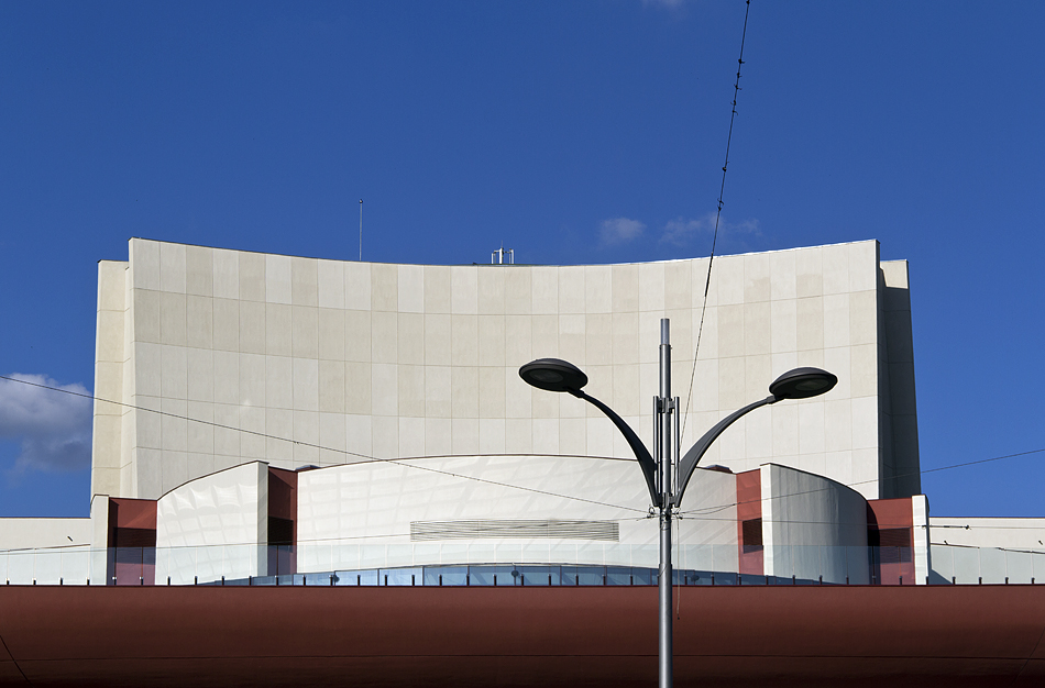 Bukarest, Architektur, Nationaltheater