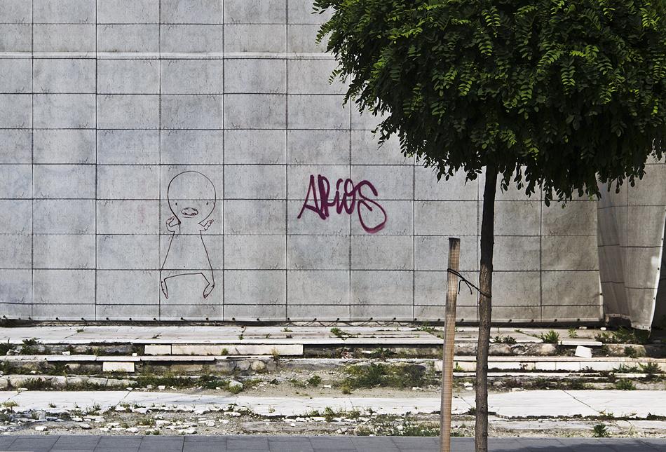 Bukarest, Graffiti, Nähe Piața Romana