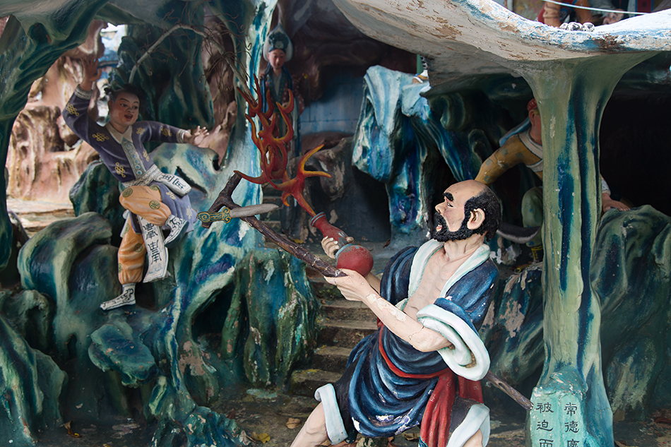 Fabian Fröhlich, Singapore. Haw par Villa,  Journey to the West