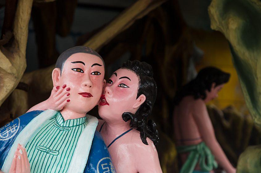 Fabian Fröhlich, Singapore. Haw par Villa, Tripitaka and the Spider Woman Trap