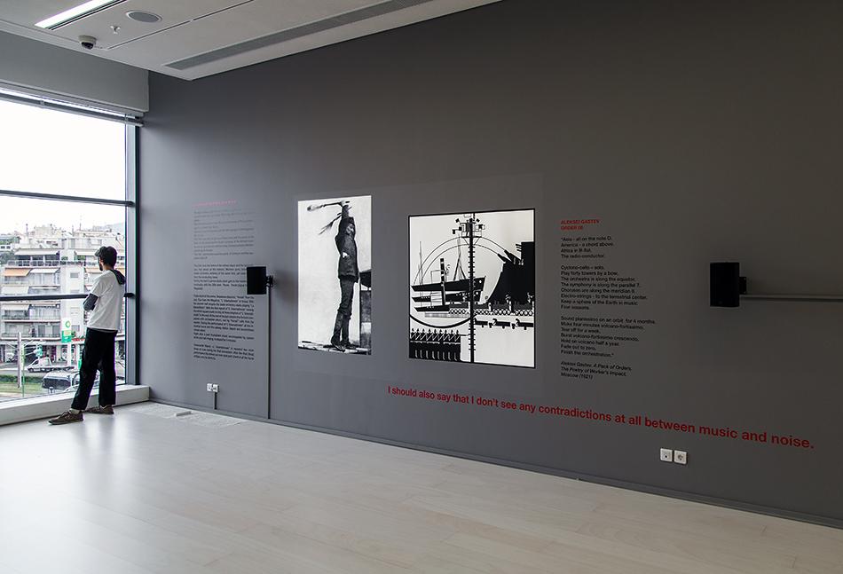 Arseny Avraamov, Documentation and reconstruction of Symphony of Sirens, EMST, documenta 14, Athen, Fabian Fröhlich