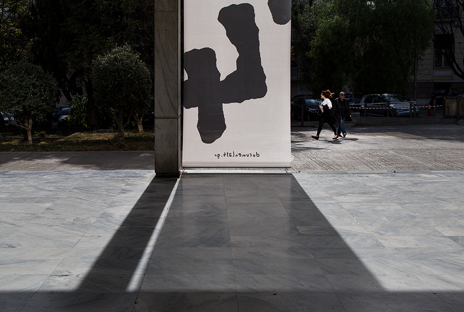 documenta 14, Logo, Athens, Odeion, Fabian Fröhlich