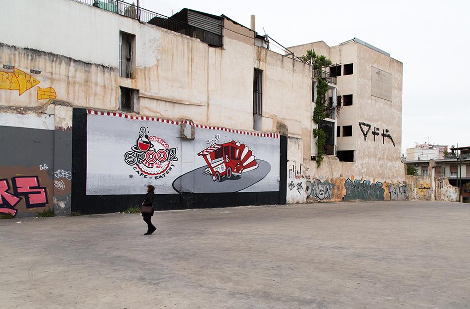 Fabian Fröhlich, Athen, Peiraios Street