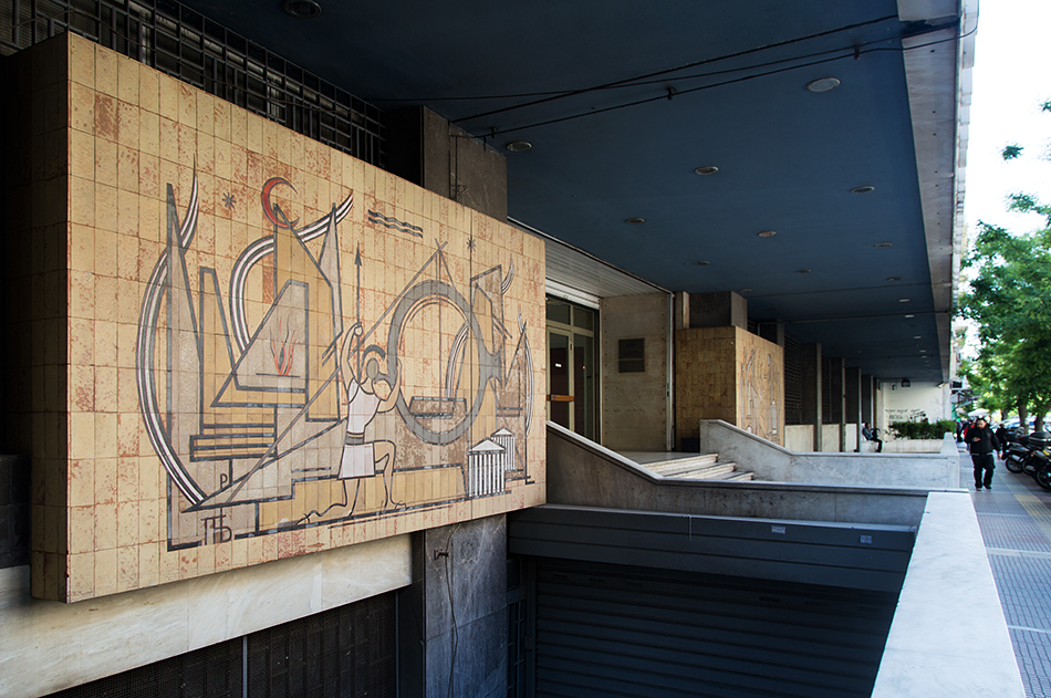 Fabian Fröhlich, Athen, Mural at 3is Septemvriou