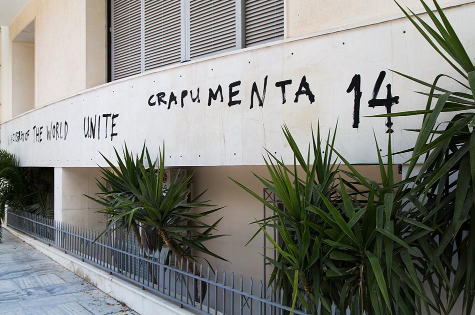 Crapumenta, documenta 14, Athen, Fabian Fröhlich