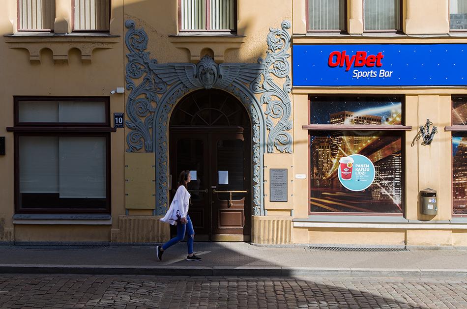 Riga, Historical Centre, Katzenhaus