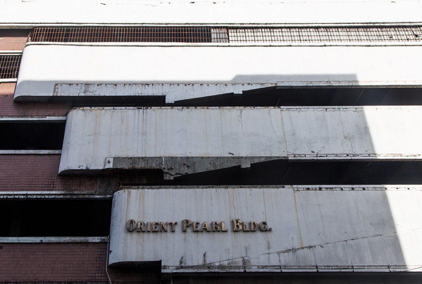 Fabian Fröhlich, Cebu City, Orient Pearl Building