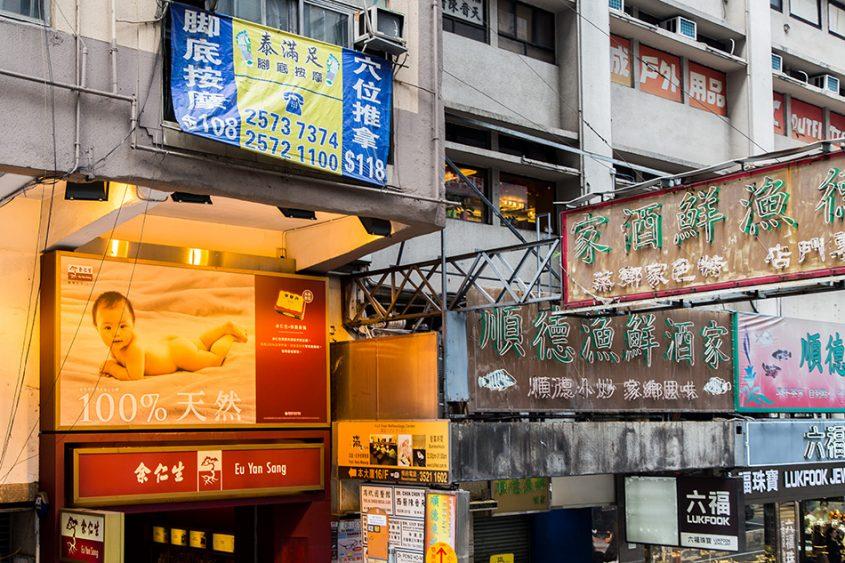 Fabian Fröhlich, Hong Kong Island, Hennessay Road