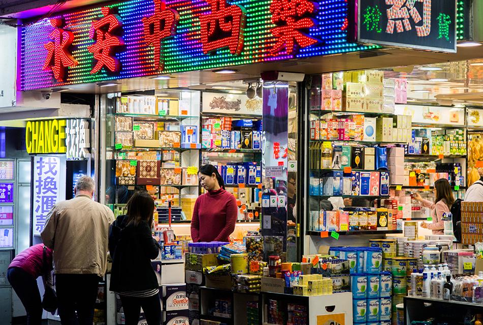 Fabian Fröhlich, Hongkong, Kowloon,