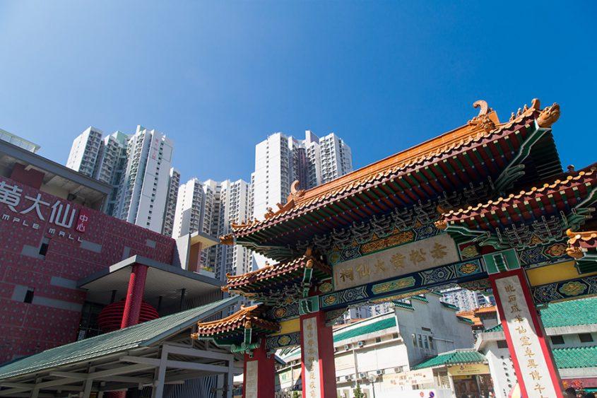 Fabian Fröhlich, Hongkong, Kowloon, Wong Tai Sin Temple